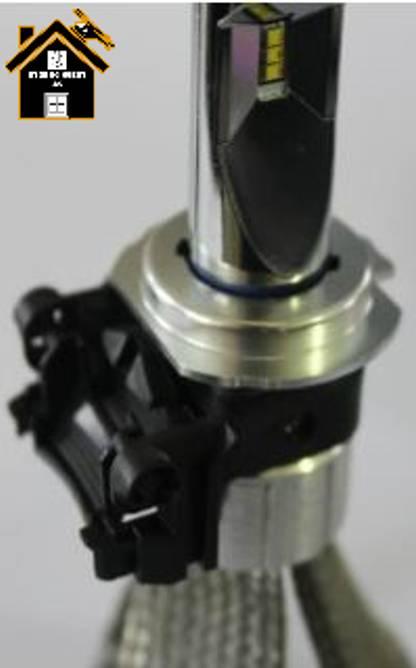 Bilde av NSSC H7 SP5 LED Pærer